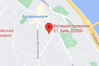 Нотариус на Бутышевском переулке - Паденко Татьяна Николаевна