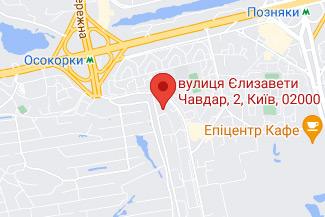 Нотариус на улице Елизаветы Чавдар - Строга Мария Дмитриевна