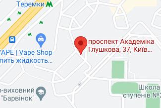 Нотариус на проспекте Глушкова - Заезжай Катерина Николаевна