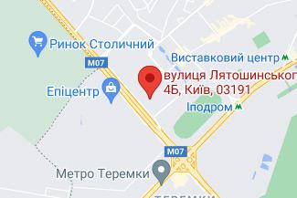 Нотариус на улице Лятошинського - Дегтярёва Ирина Вячеславовна